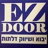 מוניק זגורי - חברת דלתות, תמונת פנים