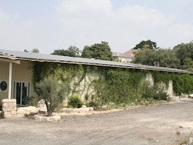 קיר דרומי