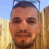 דודו עמרוסי - שיפוצניק, תמונת פנים