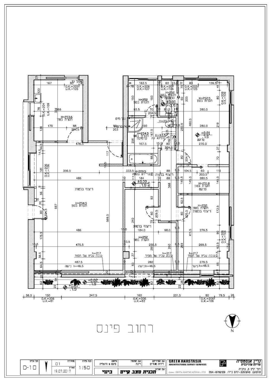 תכנית מדידה של דירה