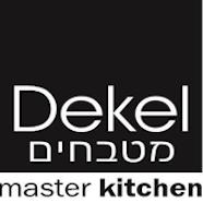 מטבחי הדקל - חברת מטבחים
