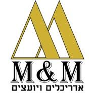 אדריכלים ויועצים - M&M