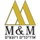 אדריכלים ויועצים - M&M - מעצב פנים