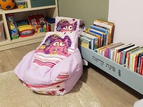 פוך לילד עם שטיח