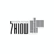 שמואל מערכות אלומיניום