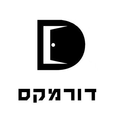שרון דרורי - דורמקס