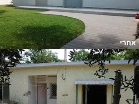 חזית הבית - לפני ואחרי
