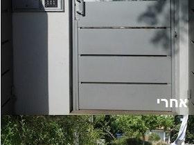 שער הכניסה - לפני ואחרי
