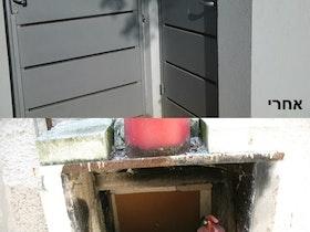 עמדת הדף (עמדת בלוני גז) - לפני ואחרי